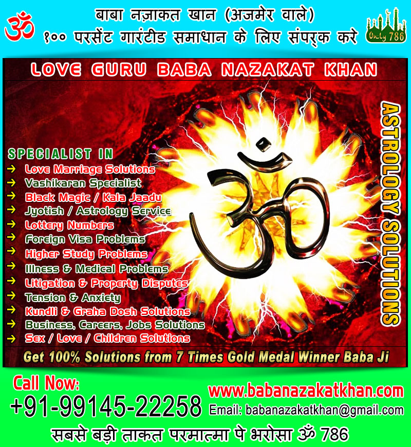 best astrologers jyotish specialist in india punjab ludhiana usa canada uk australia usa canada uk australia