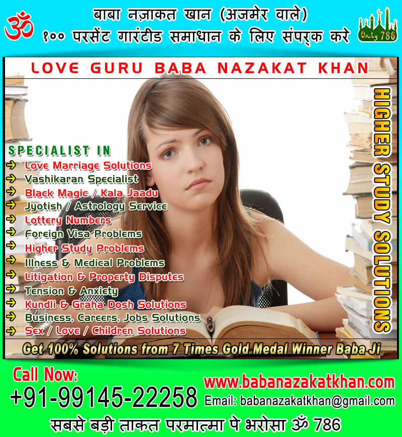 higher study problems specialist in india punjab ludhiana usa canada uk australia