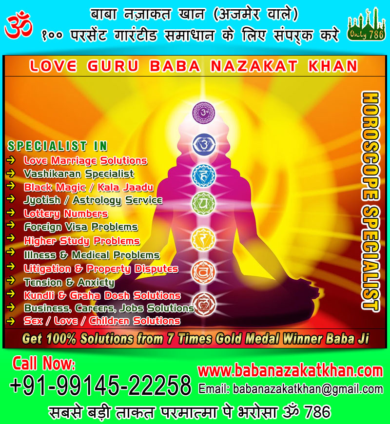 horoscope jyotish astrology specialist in india punjab ludhiana usa canada uk australia
