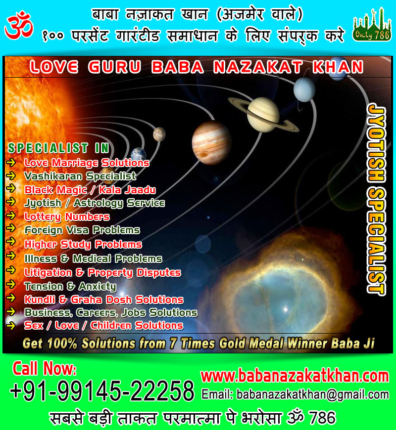 astrology pandit jyotish astrologer specialist in india punjab ludhiana usa canada uk australia