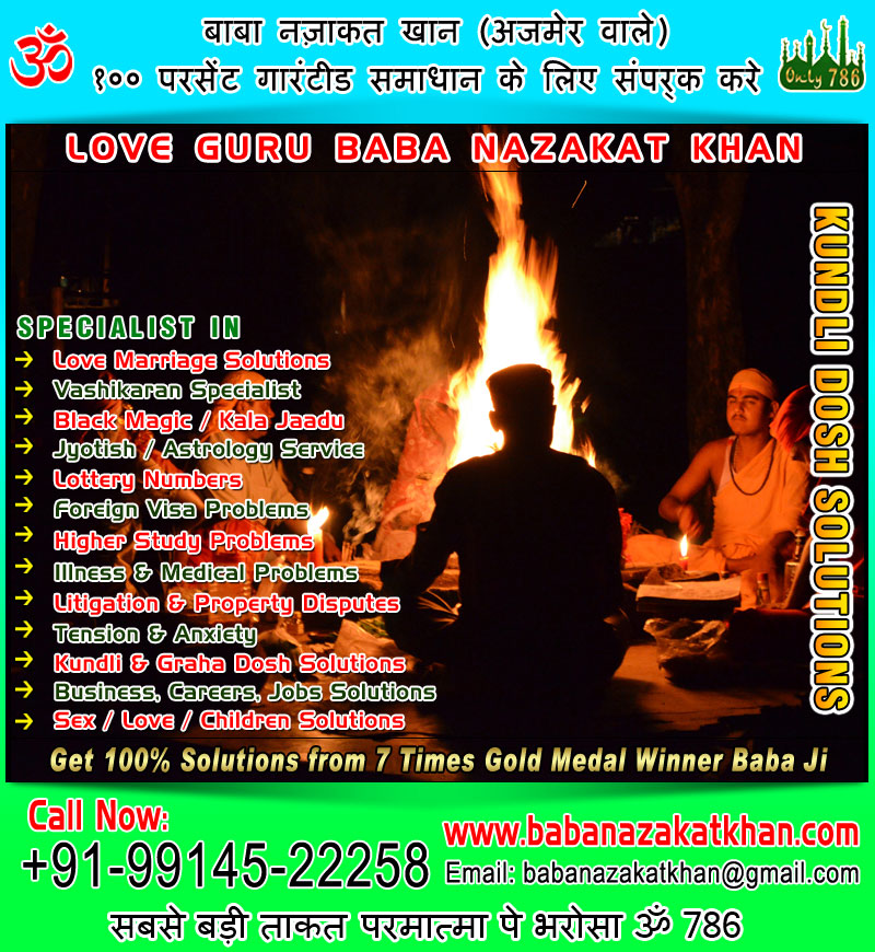 kundli dosh remedies kundli dosh solutions specialist in india punjab ludhiana usa canada uk australia