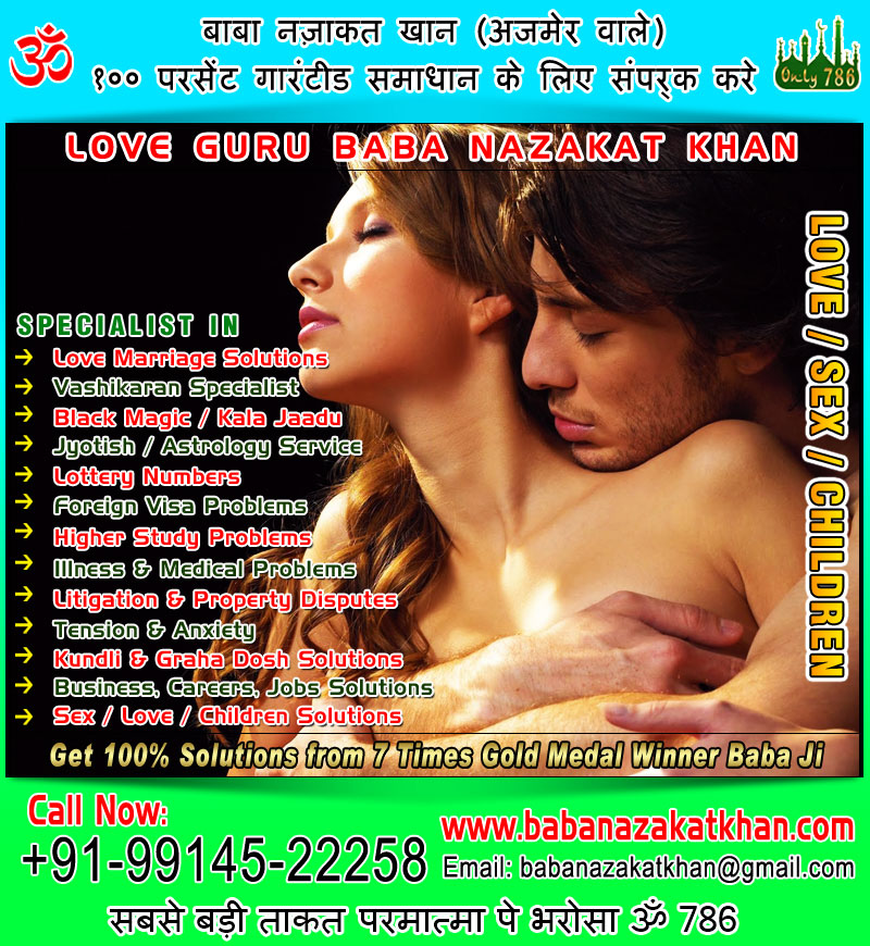 sex solutions children with vashikaran specialist in india punjab ludhiana usa canada uk australia