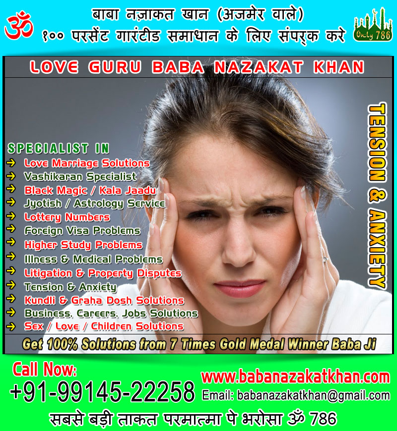 Get your love Back Specialist in India