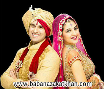 vashikaran specialist, voodoo black magic expert tantrik, love marriage specialist, jyotish astrologers in nsw, perth, canberra, australia